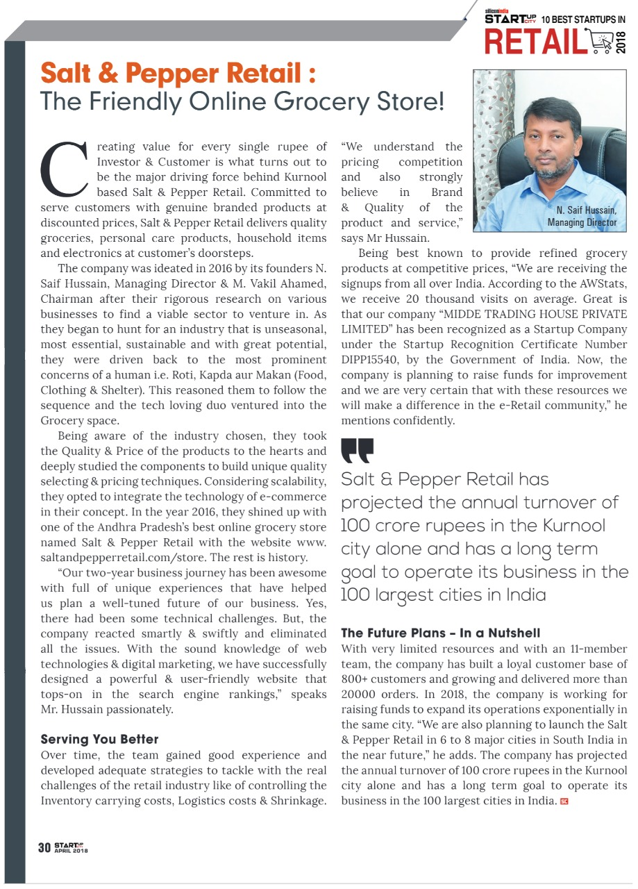 Article Published in Silicon India Startup City Magazine